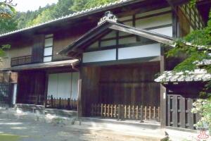 栃本関所跡
